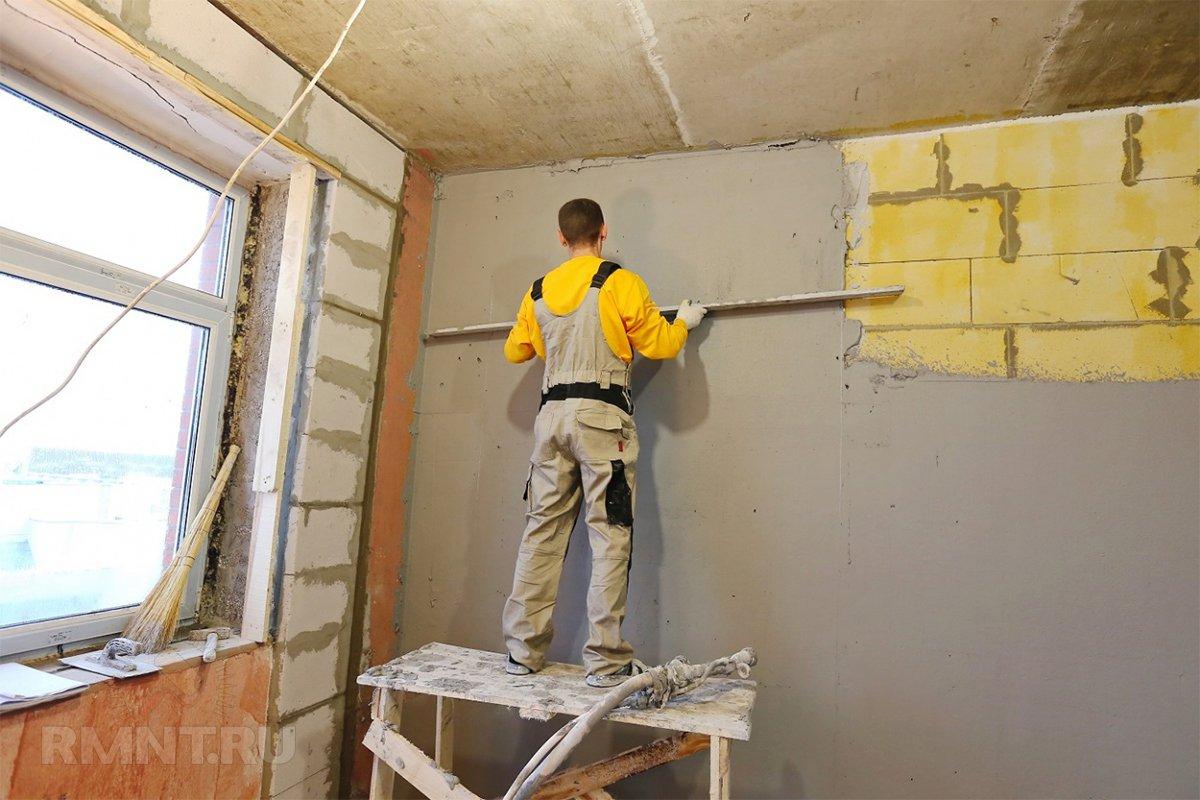 Три метода выравнивания стен под отделку