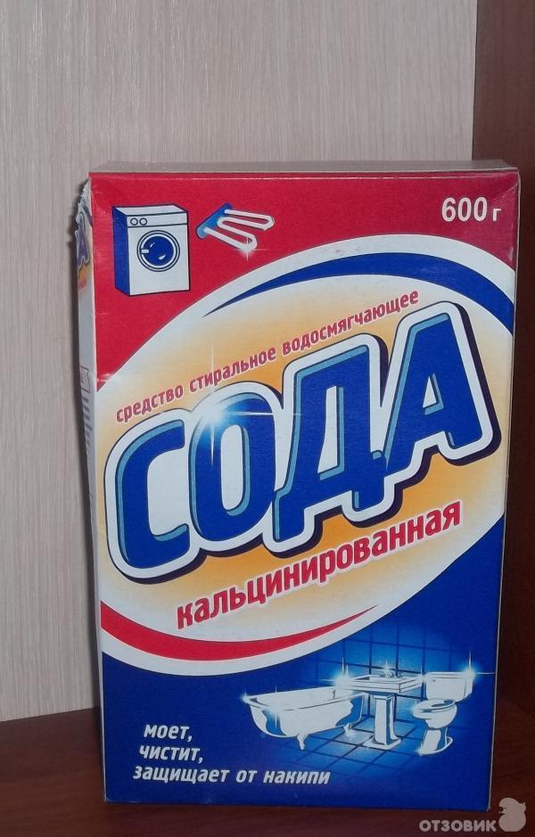 Кальцинированная Сода Похудение.