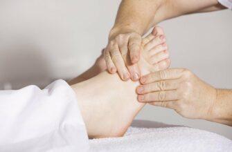 Как сделать массаж на ноги