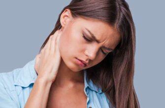 Боль в шее лечение в домашних условиях