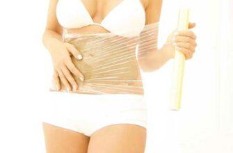Обертывание для похудения живота и боков