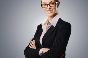 Как одеться женщине на деловые переговоры