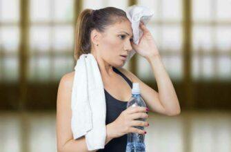 Как избавиться от повышенной потливости всего тела