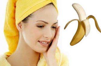 Маска банановая от морщин