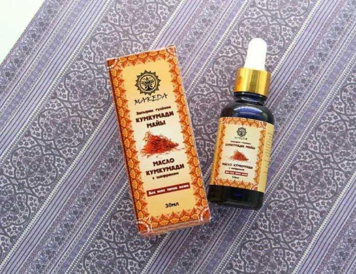 Кумкумади масло для лица способ применения