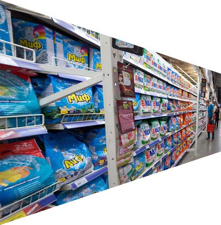Как выбрать стиральный порошок для машинки автомат