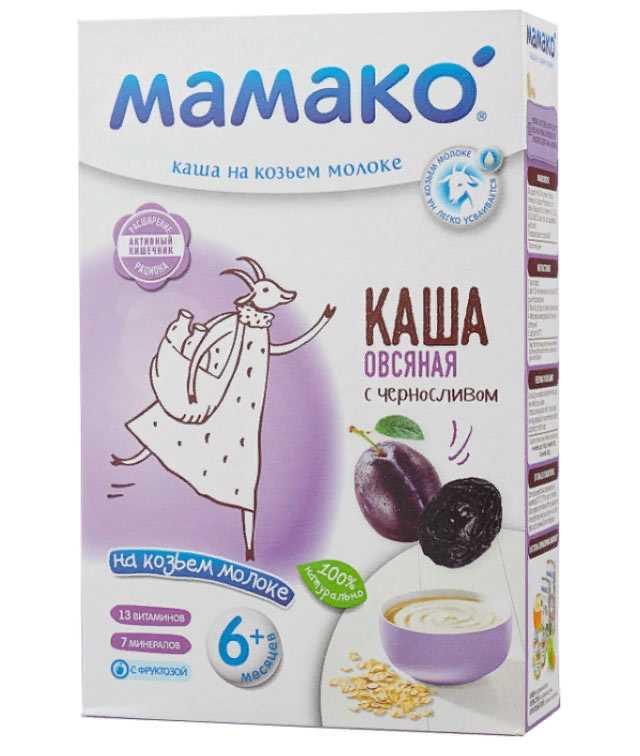Какие самые вкусные детские молочные каши: секреты современных мамочек