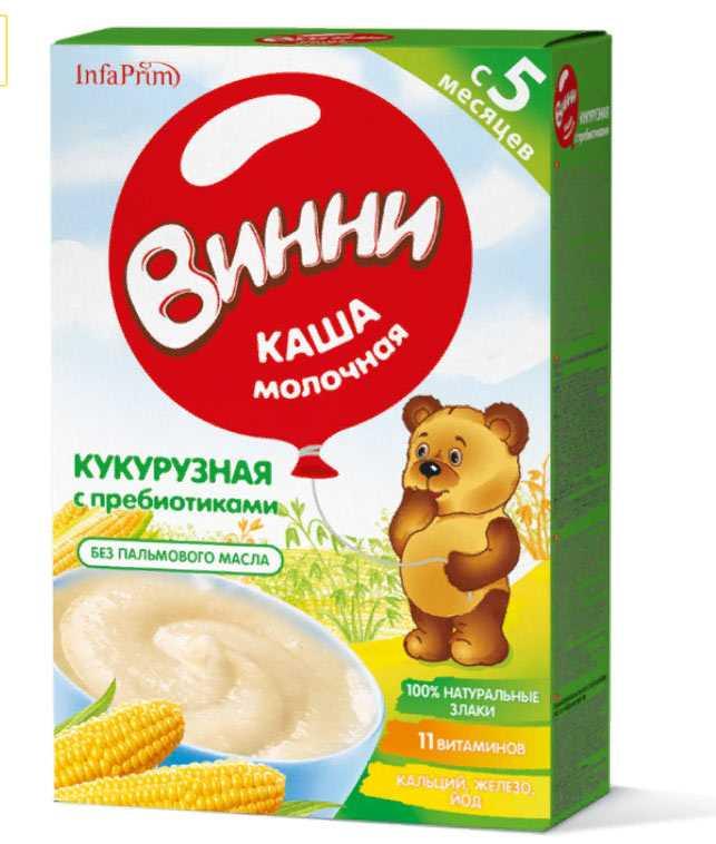 Лучшие молочные каши детские