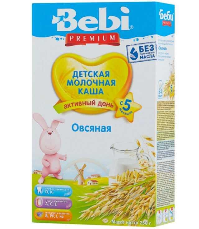Какие самые вкусные детские молочные каши