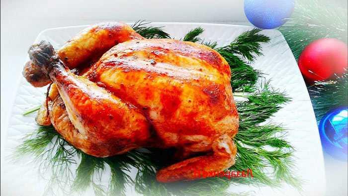 курица, фаршированная абрикосами